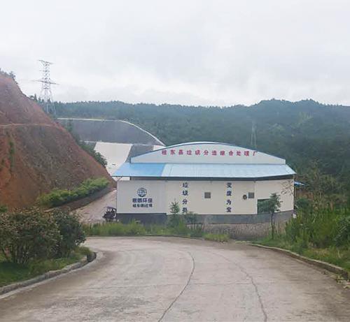 湖南省桂东县分选厂