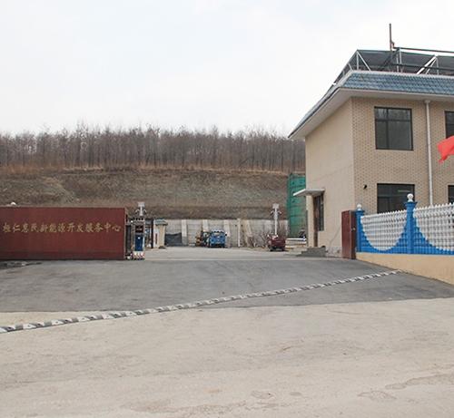 桓仁平原城气化站