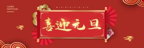 辽宁中农环境祝新老客户新春快乐!